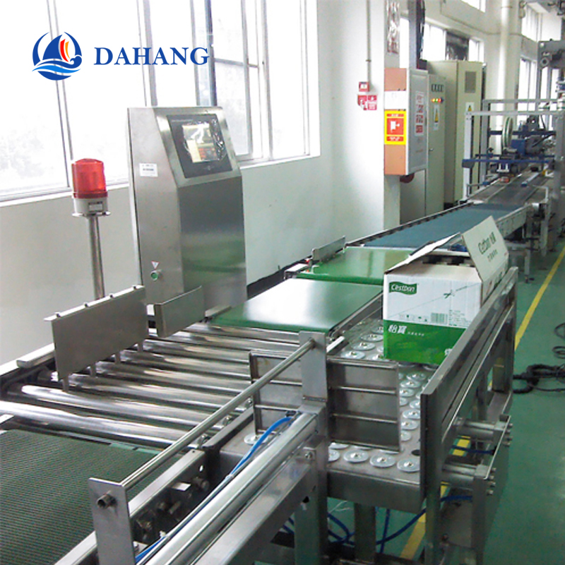 dule lines weight sorting machine.jpg